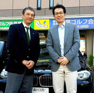 千葉ゴルフ会へご来社。ありがとうございます。