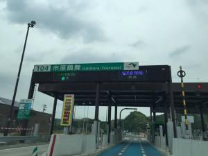 米原ゴルフ倶楽部 圏央道 市原鶴舞IC / ゴルフ会員権の千葉ゴルフ会