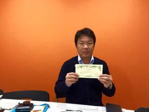 総武カントリークラブ お取引 / ゴルフ会員権の千葉ゴルフ会