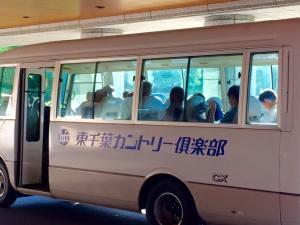 東千葉カントリークラブ JR千葉駅行き。 / ゴルフ会員権の千葉ゴルフ会