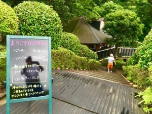 成田ヒルズカントリークラブ / ゴルフ会員権の千葉ゴルフ会