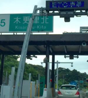 南総カントリークラブ 売却 相続 / ゴルフ会員権の千葉ゴルフ会