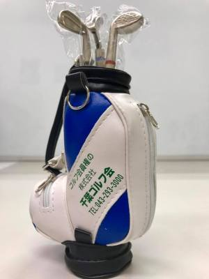 千葉ゴルフ会ノベリティグッズ。ゴルフバックペン