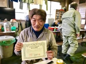 本千葉カントリークラブ / ゴルフ会員権の千葉ゴルフ会