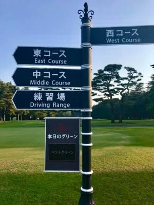 SGMクラブ / ゴルフ会員権の千葉ゴルフ会